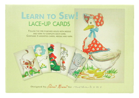 moda home レースアップカードセット LEARN TO SEW
