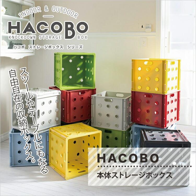 HACOBO