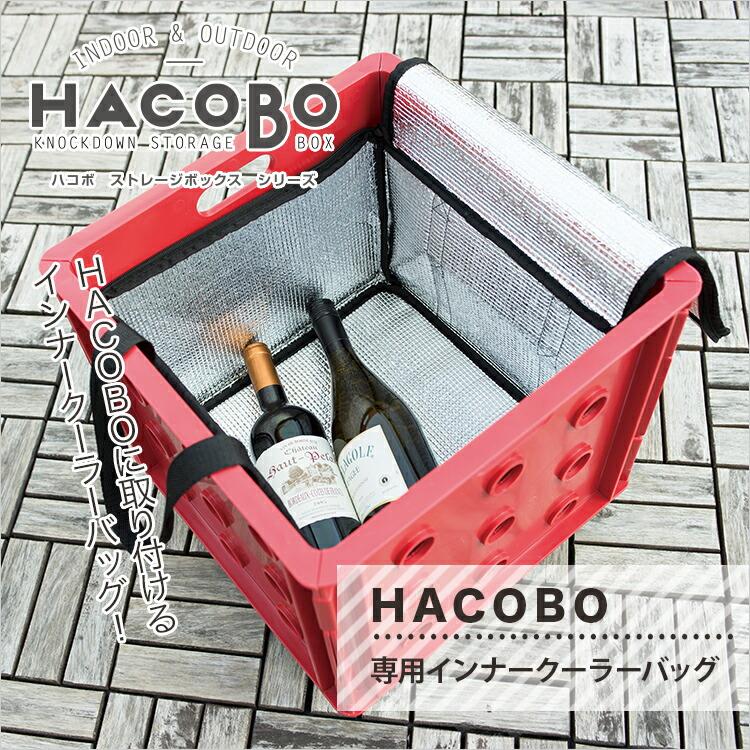 �����顼BOX