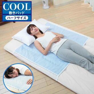 ○ kneeling pads half size 100 × 100 cm summer heat against heatstroke measures refreshingly soft sheet cool kneeling pad 汗tori pad sweat pads sweat absorption mekari Orchestra absorbent quick-drying contact sensation cool sensation dry breathable s