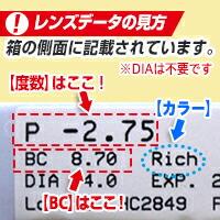 【送料無料】【YM】アイコフレワンデーUV 1箱 (1箱10枚入) (使い捨てコンタクトレンズ /直径14.0mm/ベースメイク/ナチュラルメイク/リッチメイク/一日使い捨てコンタクトレンズ/カラコン/シード)