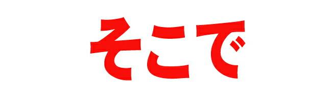logo logo 标志 设计 矢量 矢量图 素材 图标 650_194