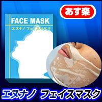 エヌナノ フェイスマスク 人気のエヌナノアフターシェイブジェルの美容液を凝縮したフェイスマスク