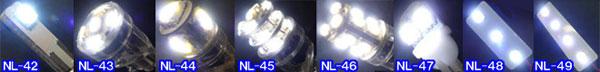 LEDポジション球 ウェッジ球