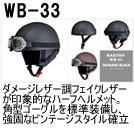 wb-33