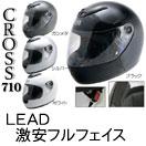 CROSS CR-715