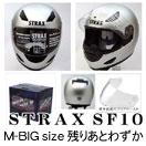 STRAX SF-10