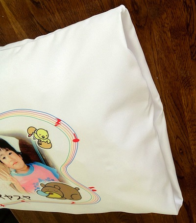 オリジナルプリントピローケース(枕カバー)ふち