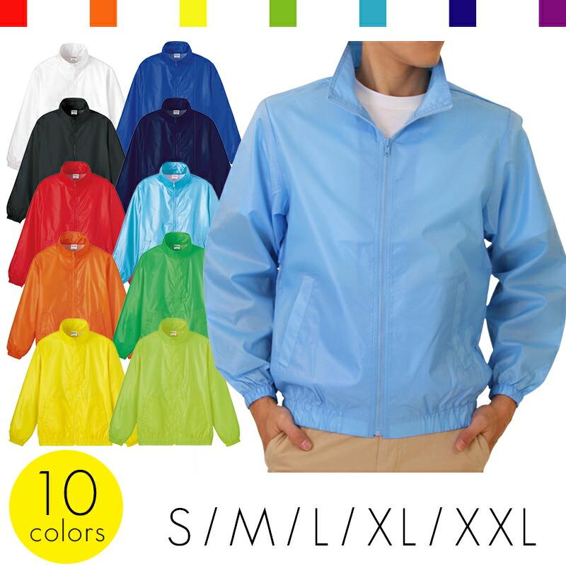 Plain Windbreaker Jacket Vnszsj