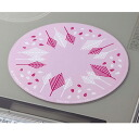 IH cooking heater cover-mat (Pink)