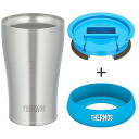 Thermos vacuum insulated Batan blue 3-piece set (JDA-320) Blue beer glass / tumbler / mug / cold / warm