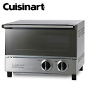Cuisinart compact toaster oven fs3gm