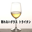 Try tongue wineglass S (white wine use)