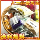 Choose one coin incense, cone type, fragrance sampler set 6 kinds of cone type incense aroma