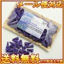 Incense, cone type, commercial Lavender in addition to extra cone type incense aroma
