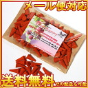 Incense, cone type, commercial raspberry further extra cone type incense aroma