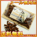 Incense, cone type, commercial sandalwood further extra cone type incense aroma