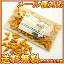フランジパニ (more with the discount) corn type incense aroma incense for corn type, duties