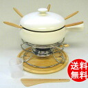 -K+DEP (ケデップ ) fondue set 19 cm (KY-225) cream fondue pot fondue pot fondue set fs3gm