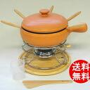 K+DEP (chedepp ) fondue set 19 cm-orange (KY-401) fondue pot fondue pot fondue set