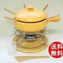 K+DEP (ケデップ ) fondue set 19 cm-yellow (KY-301) fondue pot fondue pot fondue set fs3gm