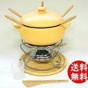K+DEP (ケデップ ) fondue set 20 cm-yellow (KY-602) fondue pot fondue pot fondue set fs3gm