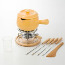 K+DEP (ケデップ ) クックパンフォンデュー set 13.5 cm, yellow (KY-703) fondue pot fondue pot fondue set
