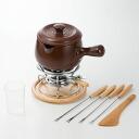 -K+DEP (chedepp ) Cook Pan fondue set 13.5 cm Brown (KY-705) fondue pot fondue pot fondue set