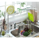 Stainless steel sink water off rack 5 point set