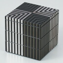 Three hors nest modern-grey / black (small) fashionable lunch box lunchbox