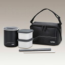 Thermos hot lunch warm lunch box 500 ml black (DBQ-501/BK) fs3gm