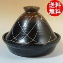 Made in Japan.Banko・Tajin pot(Round No.10・4~5persons)