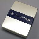 Ou-fu-110055-da