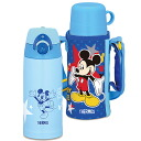 Thermos kids vacuum insulated sports bottles & bottle stainless steel Mickey Mouse ( FFG-600WFDS ) ( thermos thermal insulated direct drinking 2way ) fs3gm