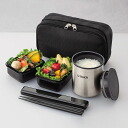 Tiger thermos warm lunch box slim (black) man Lunchbox, thermal insulation and slim fs3gm