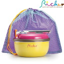 Outdoor cookware Taking handle pot and pan set(Yellow/pink)