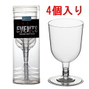 Sectional wineglass (entering four)