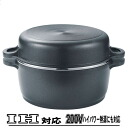Grill bun for IH, both hands pan set 24cm (belonging to a glass lid, a steaming eyes plate)