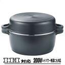IH/그릴 팬/양수 手鍋 세트 24cm (유리 뚜껑, 찜 눈 접시 첨부)