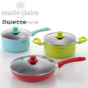IH for Marie Claire frying pan and pot 3-piece set fs3gm