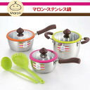 IH Maron-Chan Pan-pot 3-piece set