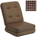 Lycra inning legless chair (with the leather cushion) cross-woven lattice pattern brown floor chair chair, chair, chair, relaxation chair