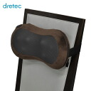 DRETEC (dritek) with heated massage cushion (with belt) MP-202BR (Brown)