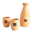 Kiso hinoki, three points of circle taking a swig at a bottle sets