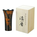 And black lacquer flow Kuma Urushi lacquer and stainless steel single cup (380 ml)