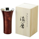 And red lacquer flow Kuma Urushi lacquer and stainless steel single cup (380 ml)