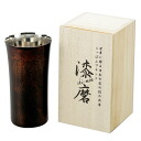 And black lacquer flow Kuma Urushi lacquer and stainless steel single cup (240 ml)