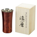 And red lacquer flow Kuma Urushi lacquer and stainless steel single cup (240 ml)