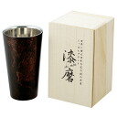 And black lacquer flow Kuma Urushi lacquer and stainless steel double straight cups (270 ml)