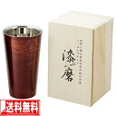 And red lacquer flow Kuma Urushi lacquer and stainless steel double straight cups (270 ml)